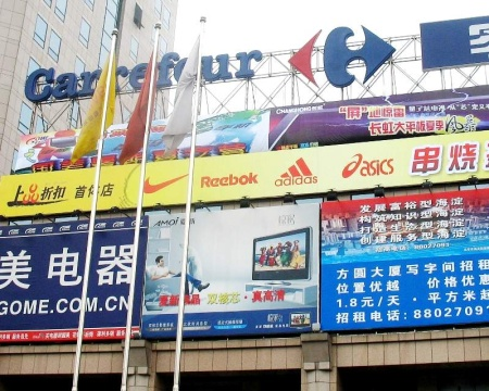 chinese_carrefour